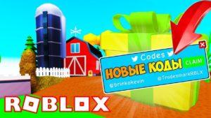 unboxing simulator коды на деньги